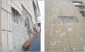 外牆磁磚整修