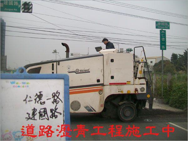 瀝青柏油鋪設路面工程