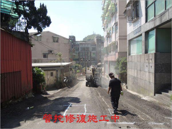 瓦斯管線整修路面整修工程