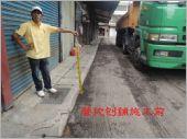 瓦斯管線修護工程道路整修中
