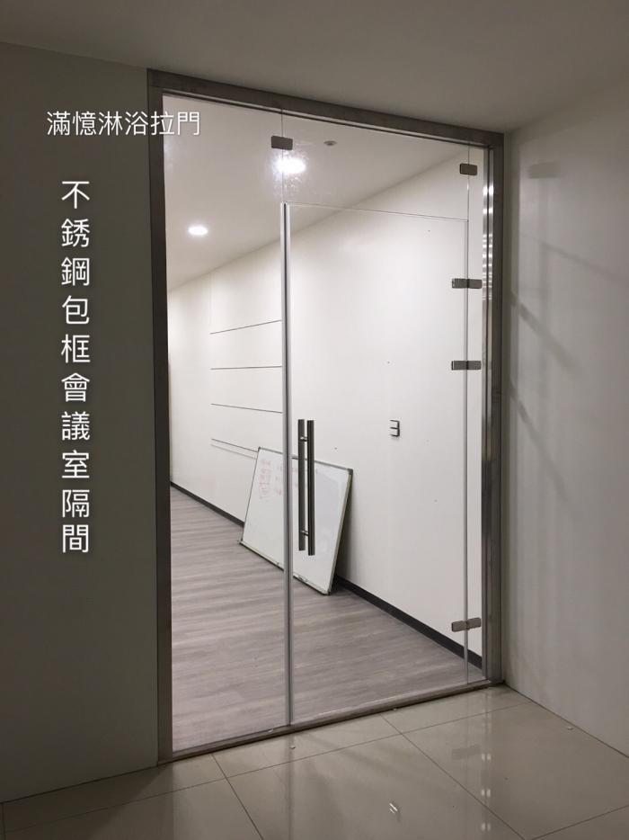 空間設計(不鏽鋼包框 封頂 一字推拉)-2