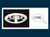 E1074-P30 (聚光型) LED元寶燈