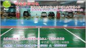 停車場止滑型epoxy地坪、停車場地坪、環氧樹脂地坪、EPOXY地坪、防塵、耐磨、無縫地坪