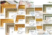 13-手工貼製仿古金箔、手工貼製仿古銀箔