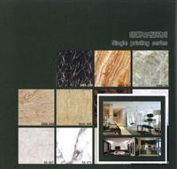 25-印刷石板、科技石板材