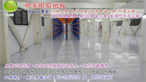 流展型商業空間地坪4