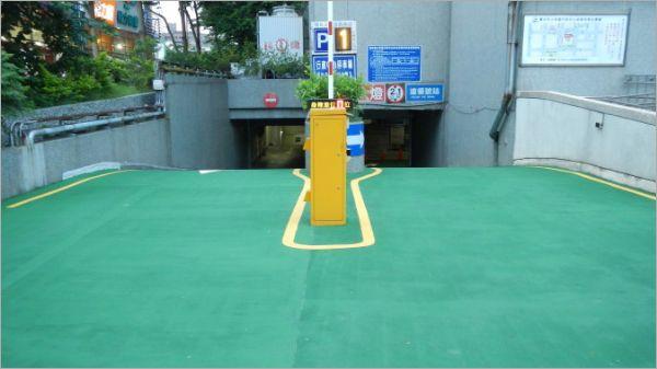 防紫外線止滑型斜坡車道