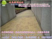 防紫外線止滑型斜坡車道3
