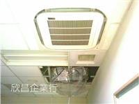 使用冷氣防水罩清洗實際案例