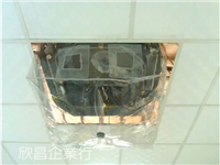 會議室內使用防水罩清洗冷氣實際案例