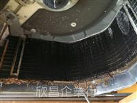 嵌入式空調蒸發器清洗前