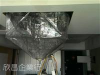 客廳內使用防水罩清洗冷氣實際案例
