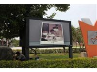 國史館-LED電子資訊看板