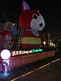 高鐵桃園燈會-LED字幕機