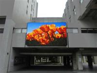 東海大學管理學院-LED電視牆