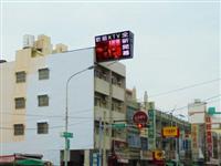 富黎汽車旅館-LED招牌電視牆