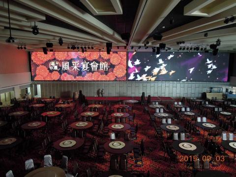 新竹華麗風采宴會館-LED電視牆