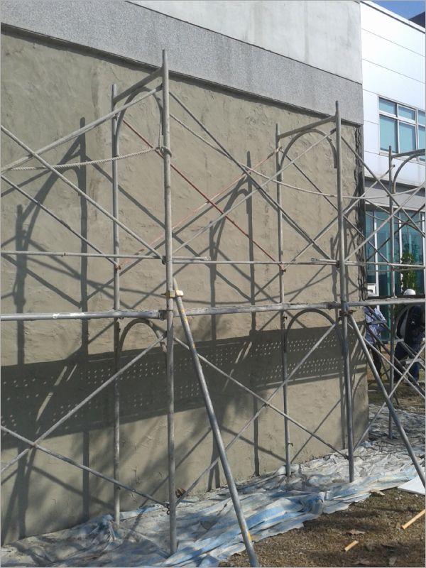 外牆水泥粉刷施工前