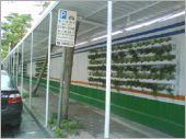 工地圍籬綠化工程