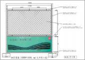 活動鋼管圍籬H1.8M