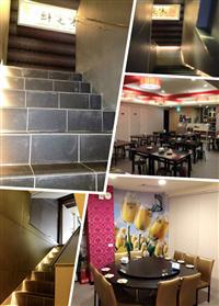 塑膠地磚、地毯、室內設計、裝潢施工