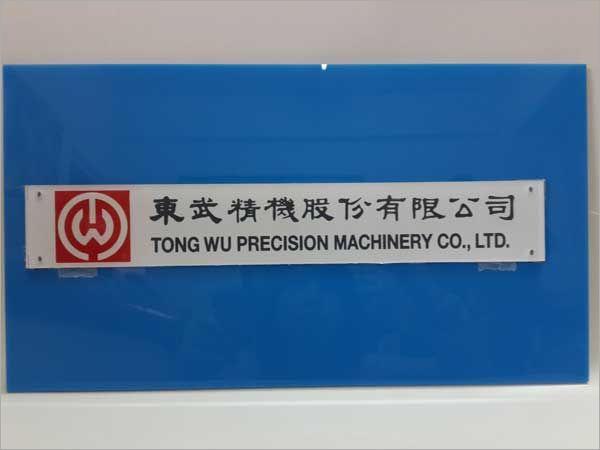 壓克力商標面板