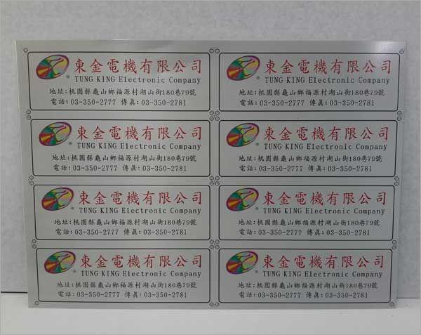 鋁板漸層印刷