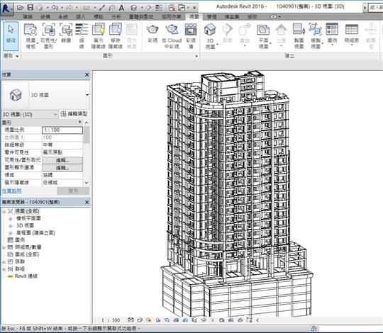 建築估算軟體