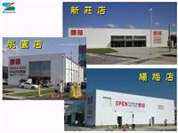 超低污染水性矽利康級面漆 ( 日系知名品牌 < UNIQLO >)
