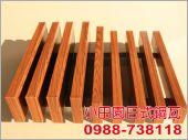 9001木紋彩鋼格柵