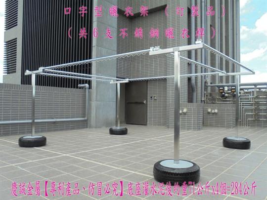 串聯型不銹鋼曬衣架(含4支不銹鋼曬衣架)