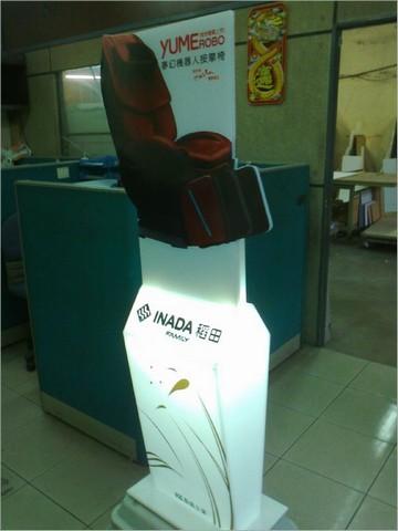 按摩椅廣告燈箱