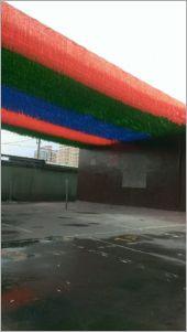 洗車場彩色遮陽網