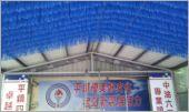 室內天花板用遮陽網