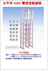 �ӥ��v MDF �t�u�[ 600P/1200P