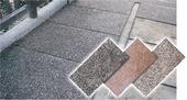 洗石子地磚/宜蘭石地磚