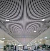 長條型天花板