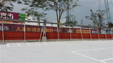鍍鋅菱型網圍籬/烤漆鋼板圍籬