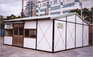 單層組合房屋