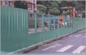 工地安全圍籬