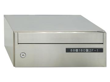 不銹鋼信箱/MX-3