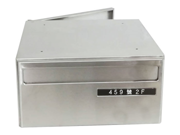 不銹鋼信箱/MX-202