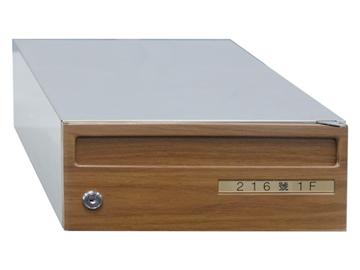 不銹鋼木紋信箱/MX-10-C