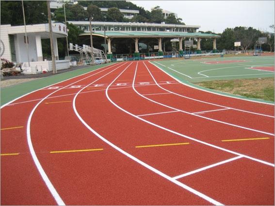 跑道球場工程