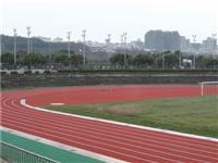 球場跑道工程