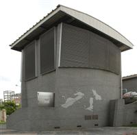 造型屋頂牆板