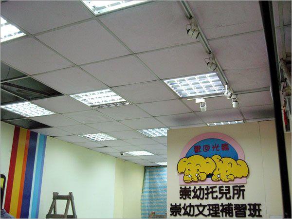 礦纖明架天花板工程