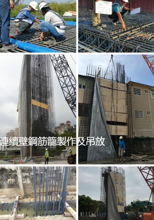 中間柱引孔、中間柱引孔後植入、中間柱根固施工、中間柱焊接