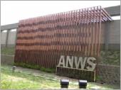 造型鋁隔柵