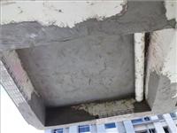 天花板結構補強工程 (3)